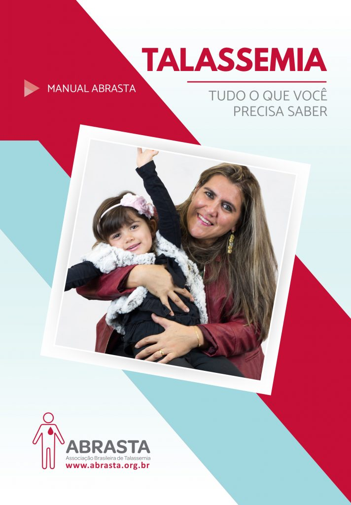 Capa do manual da Talassemia